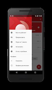 Скидки на приложения и игры в Google Play 1 февраля