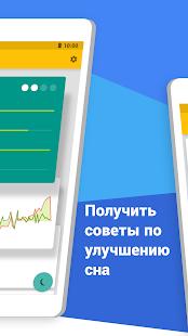 Бесплатные приложения и скидки в Google Play 23 октября