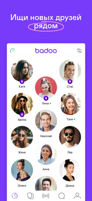 6 best dating and sex partner apps