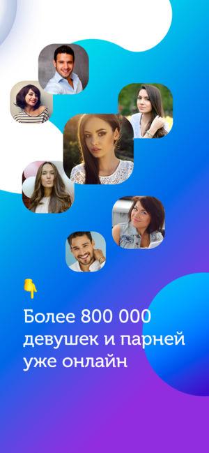 Абсолютно бесплатные сайты знакомств для секса секс знакомства воткинск