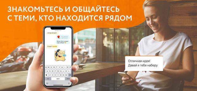 Мобильные знакомства для секса бесплатные сайт знакомств для взрослых в старом осколе бесплатно без регистрации