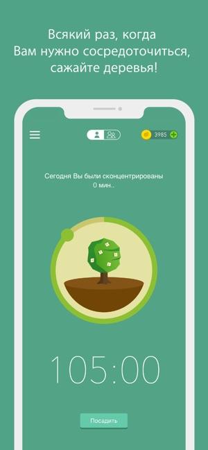 Бесплатные приложения и скидки App Store 3 августа