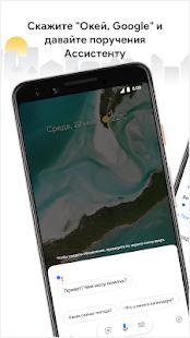 9 лучших приложений августа для Android