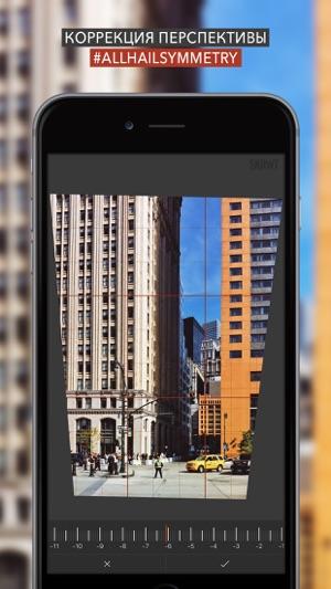 Бесплатные приложения и скидки в App Store 30 января