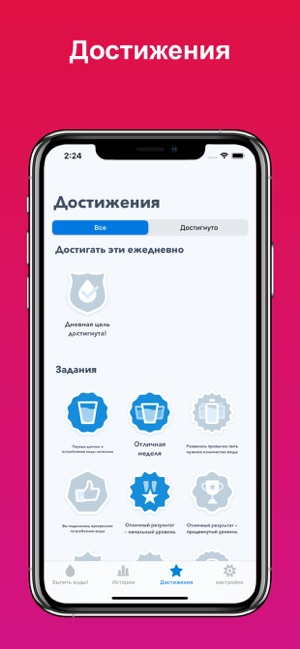 Бесплатные приложения и скидки в App Store 26 января