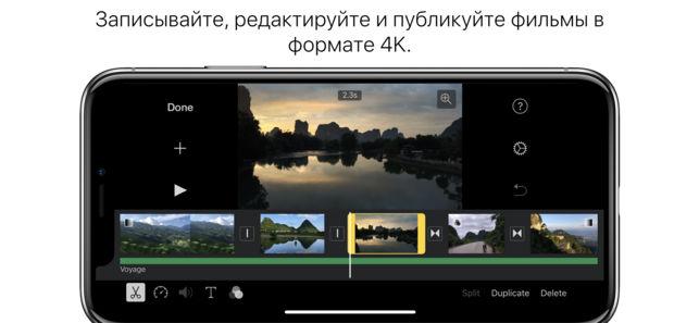 Секс ру бесплатный видеоредактор