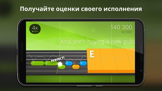 5 Android-приложений для создания музыки