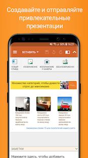 Бесплатные приложения и скидки в Google Play 30 июля