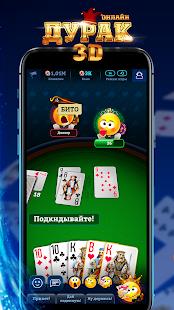 Карты онлайн играть по сети с своим другом казино maxbetslots мобильная версия