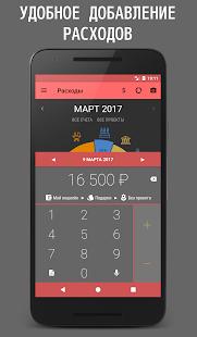 Бесплатные приложения и скидки в Google Play 1 февраля