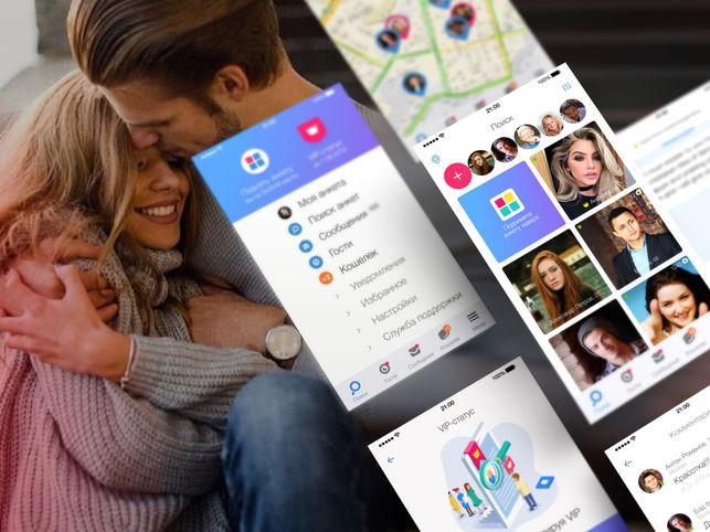 Сайты знакомств для секса для мобильные версии приложение для знакомств на одну ночь