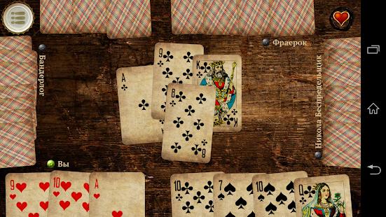 Играть в карты через интернет с другом парни играют в карты