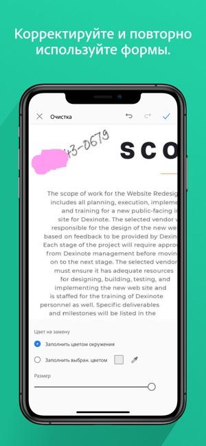 Лучшие iOS-приложения 2021 года для повышения продуктивности по версии Лайфхакера