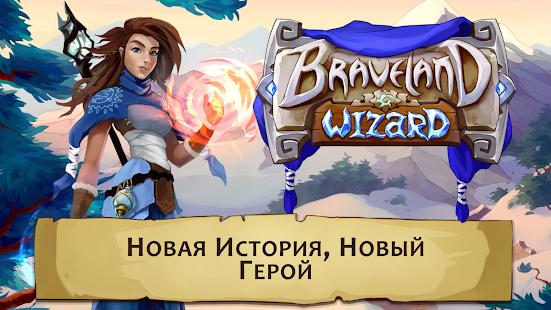 Скидки на приложения и игры в Google Play 10 февраля