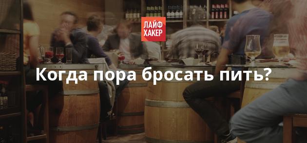 Кодировка от алкоголя в таблетках