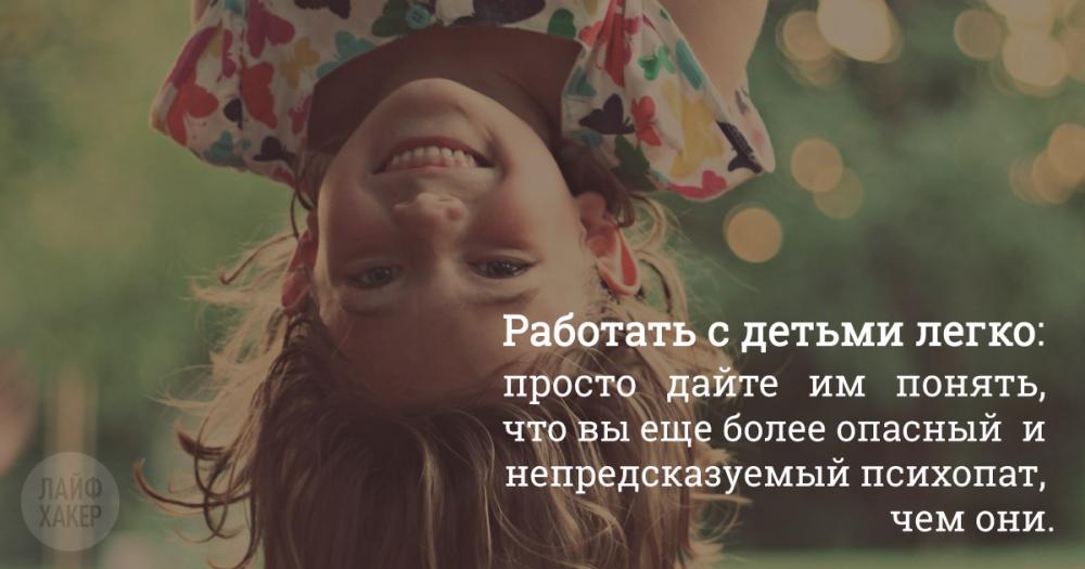 У каких родителей вырастают счастливые и успешные дети