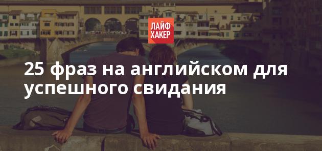 знакомства для общения по телефону в москве