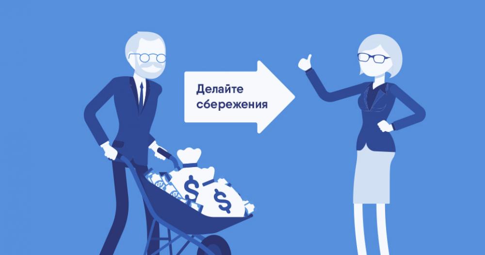 Картинки по запросу 17 привычек, которые сделают из вас богача