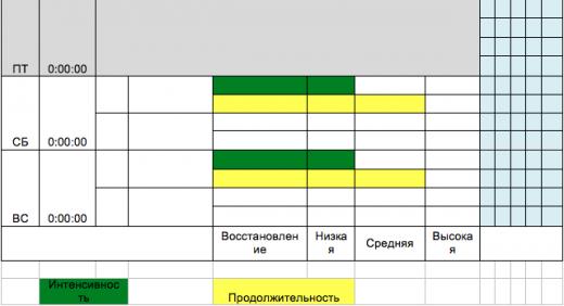 Screenshot 2013-06-25 17.19.40