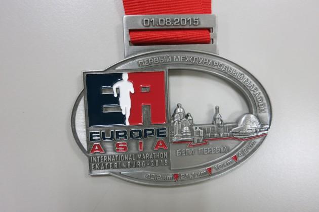 марафон екатеринбург